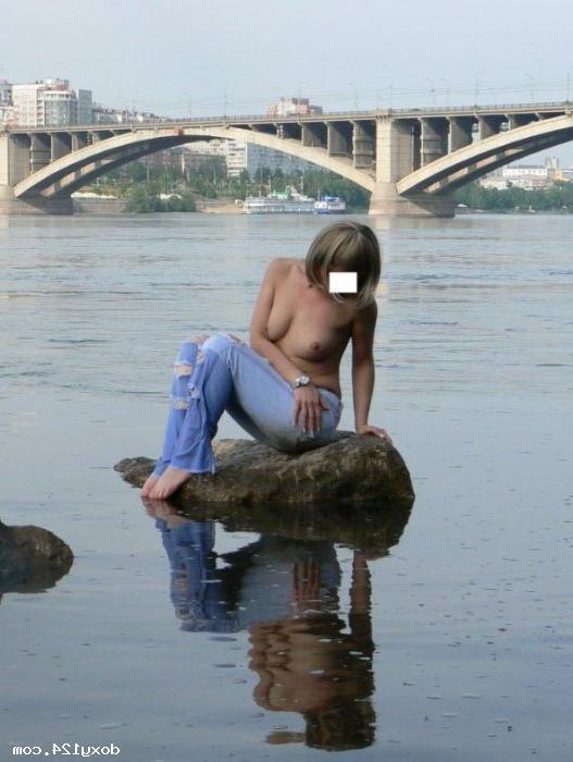 Индивидуалка Екатерина, 33 года, метро Каширская