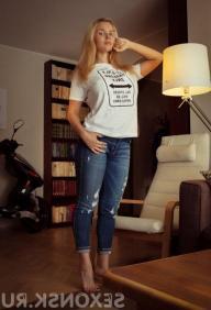 Проститутка Ариана, 40 лет, метро Нижегородская улица