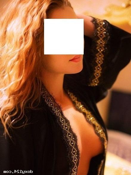Проститутка Дана, 44 года, метро Новые Черёмушки