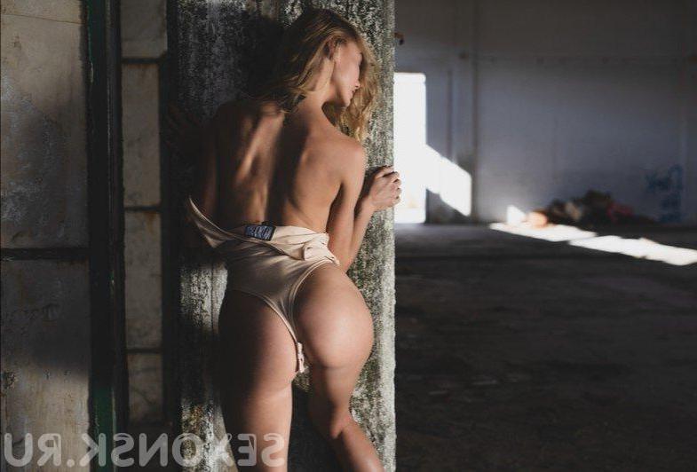 Проститутка ДОСТОЙНО, 25 лет, метро Румянцево