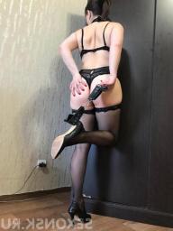Проститутка Карина, 38 лет, метро Чертановская